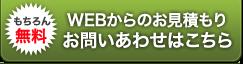 ロングテールジャパンロゴ